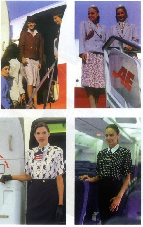 Primeros uniformes de la compañía. Se inició en 1986 y el primero duró unos 4 años. Se cambiaron varias veces, aprox. cada 4 ó 5 años
